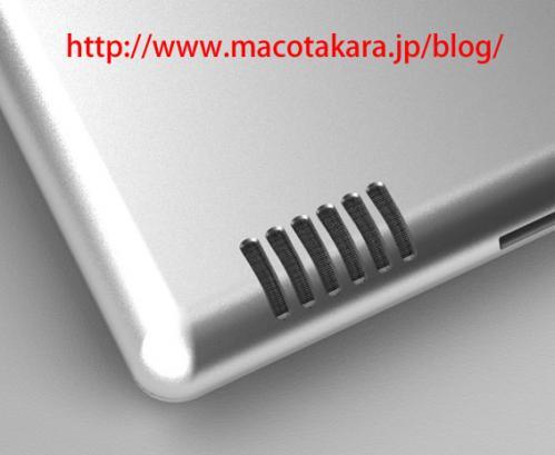 iPad 2 Lautsprecher iPad Mini News Österreich Apple Mac Schweiz