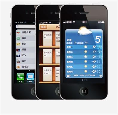 Apple iPhone Clone Kopie Imitat News Österreich Schweiz