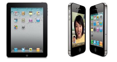 Gerüchte rund um Apple iPad2 iPhone5 Apple TV 3 iOS 5 iOS 4.3 News Österreich Schweiz