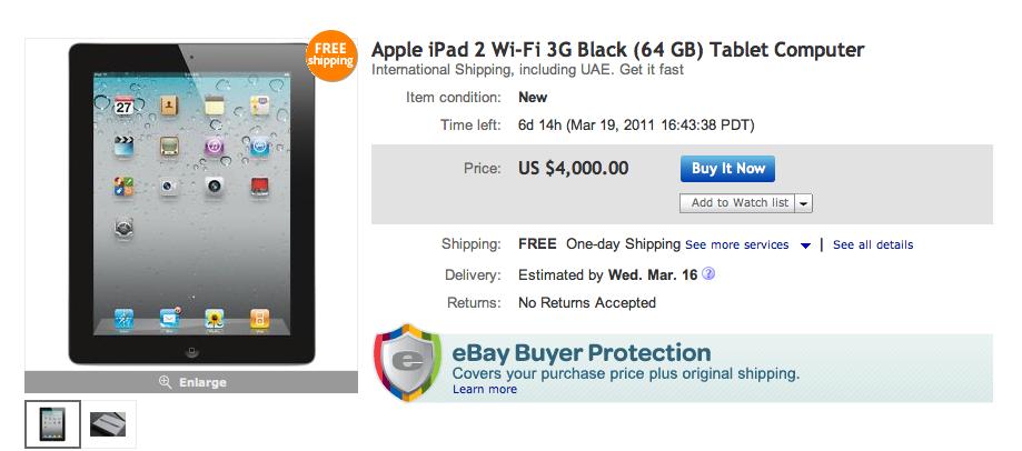 Apple News Österreich iPad 2, ebay, verkaufen, iPad