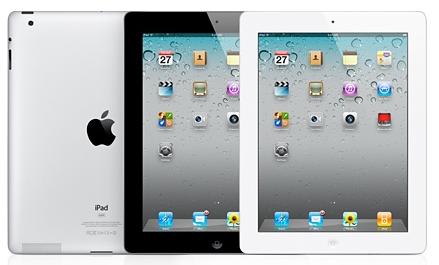 iPad 2 neu - teaser, iPad 3, iPad3