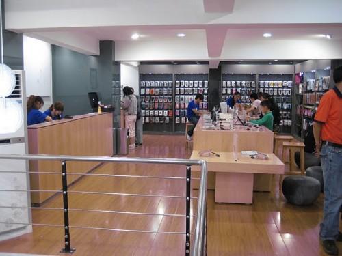 Apple Fake Store News Info China Mac