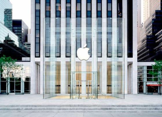 Apple News Österreich Mac Deutschland Schweiz Info Apple Cube New York New