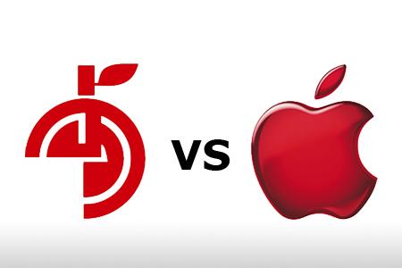 Apple News Österreich Mac Deutschland Schweiz Klage Logo china