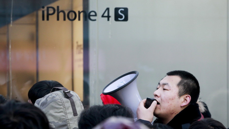 Apple, China, iPhone 4S ausverkauft