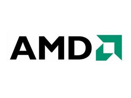 AMD teaser - Prozessoren Logo