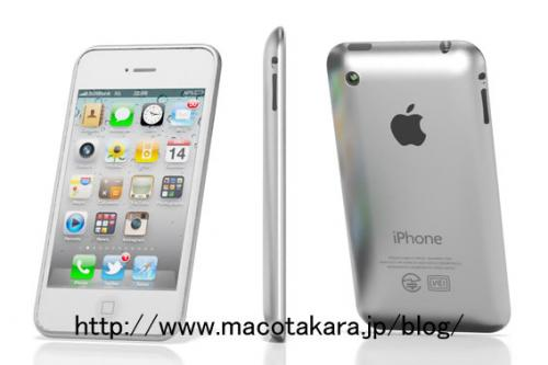 iPhone 5 Konzept, Design, MokeUP first look