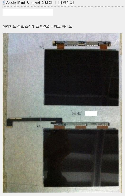 iPad3 Display Gerüchte Mac Deutschland Schweiz News
