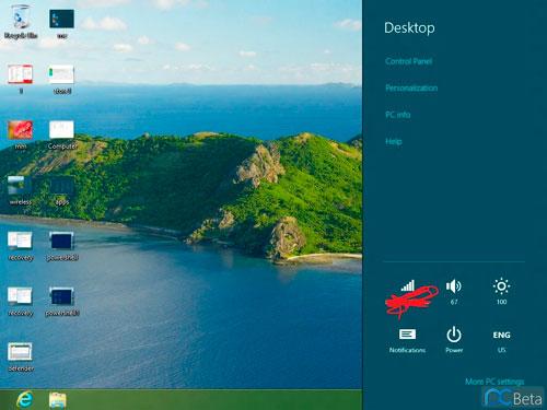 Start Button fehlt unter Windows 8 - Microsoft