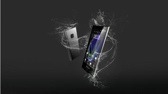 Eluga Panasonic smartphone wasserdicht