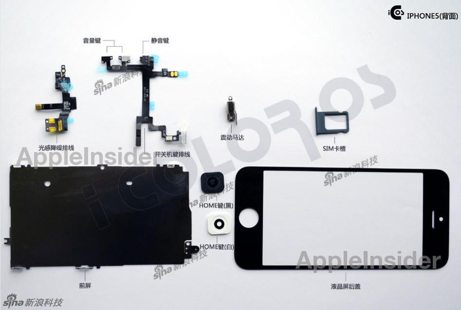 Apple, news, Österreich, Mac, Deutschland, Schweiz, News, mac, info, Apple