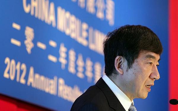 xi-guohua-china-mobile-iphone