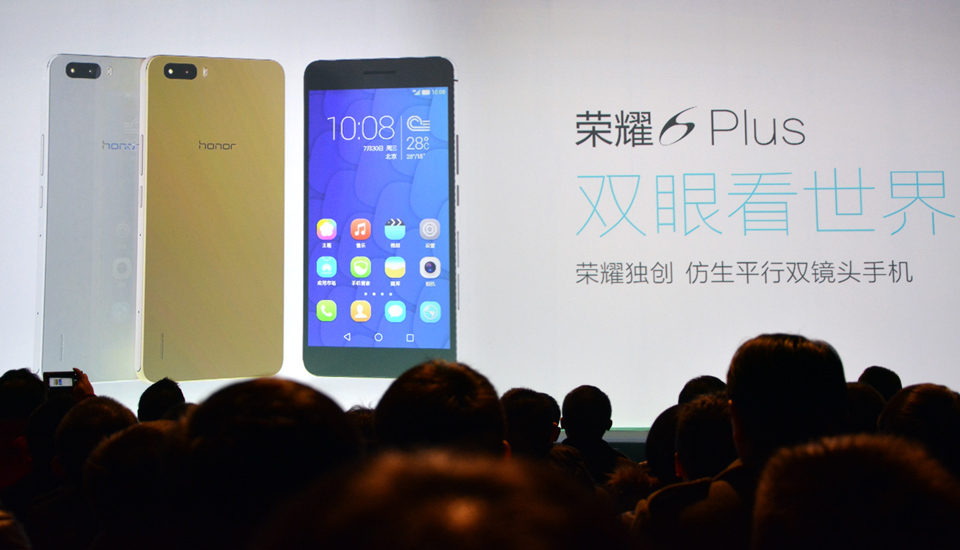 huawei-honor-6-plus-lead