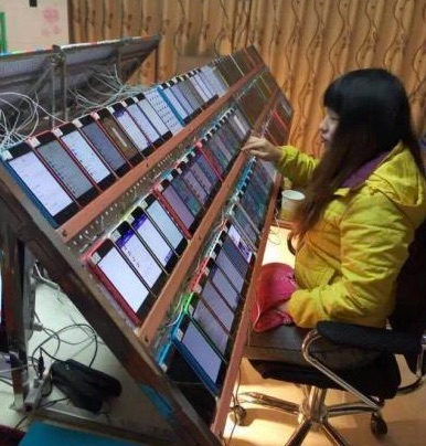 App-Store-Bewertungsmanipulation