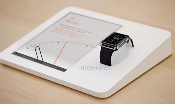 watch2-564x337
