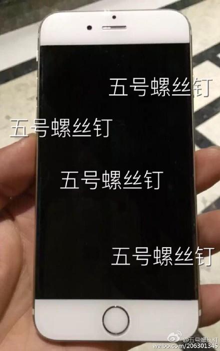iPhone 7 weibo